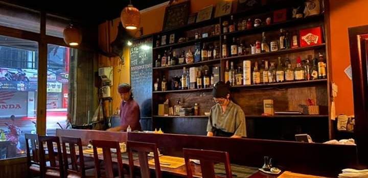 Restaurant Ichi1