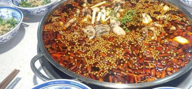 重慶青花椒魚美蛙魚頭2