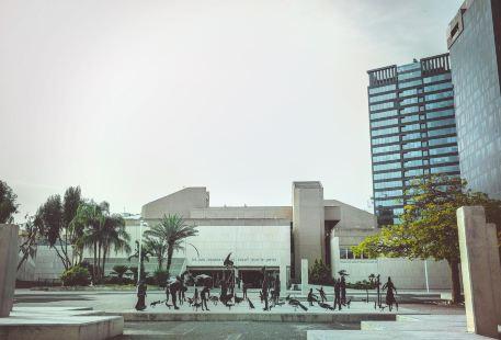 Tel-Aviv Museum of Art