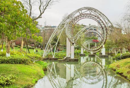Chenghua Park