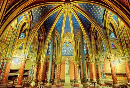 Saint Chapel