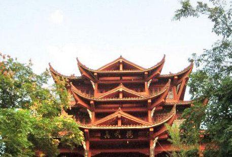 Zhenwushan Park