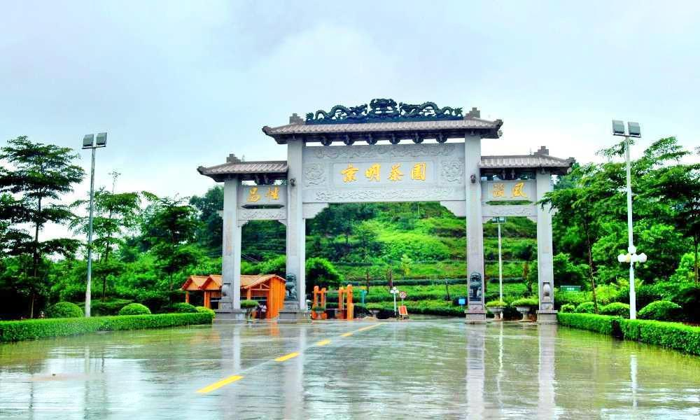Jingming Hot Spring Resort