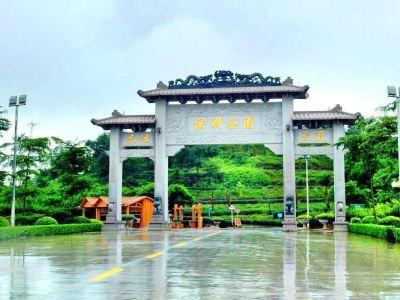 Jingming Hot Spring Resort