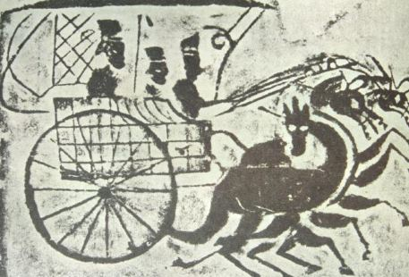 Huaibei Han Portrait Stone Museum
