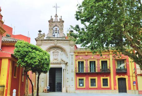 Basilica de Jesús del Gran Poder
