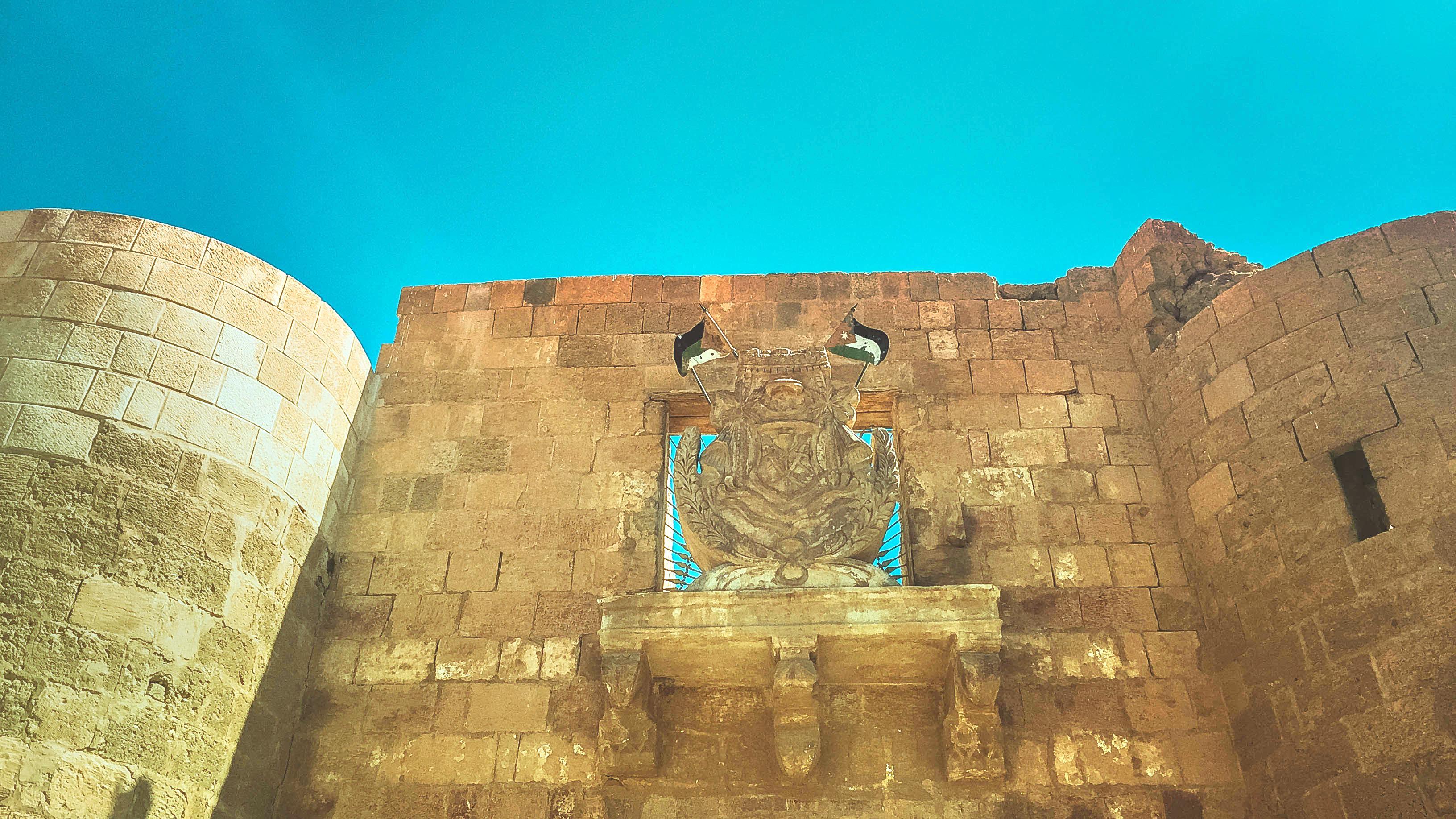 亞喀巴城堡