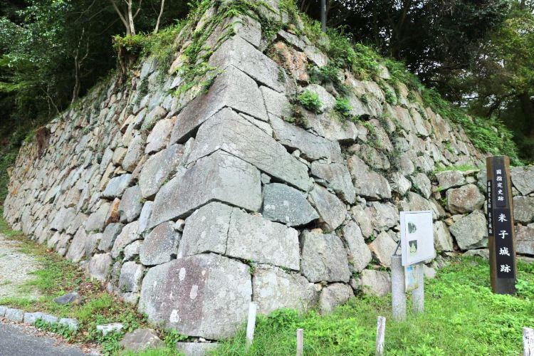 米子城跡1
