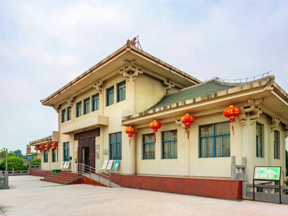 Chaohu Museum