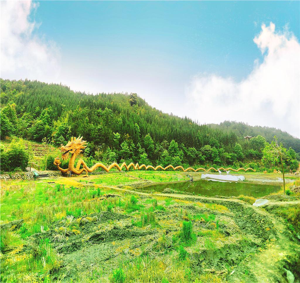 Guxi Xinghe Leisure Tourism Resort