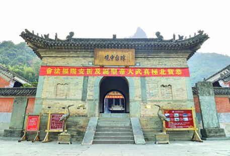 Three Views of Qiongtai