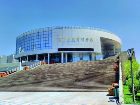 Jiayuguan City Museum