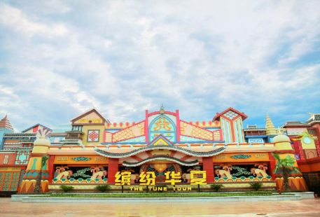 Fantawild Dreamworld Kingdom, Zhuzhou