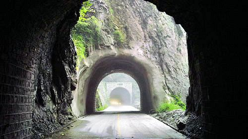 Diecai Tunnel