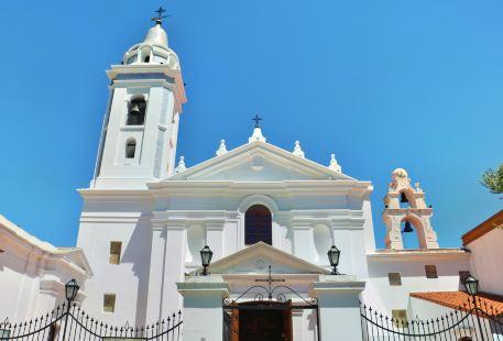 Iglesia Nuestra Señora Del Pilar
