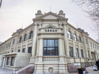 The old post office in changchun