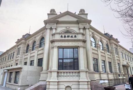 偽滿中央通郵便局舊址