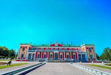 Kadriorg Palace - Kadriorg Art Museum