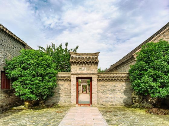 Chen Family Courtyard