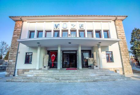 Edirne Archaeology &Ethnography Museum