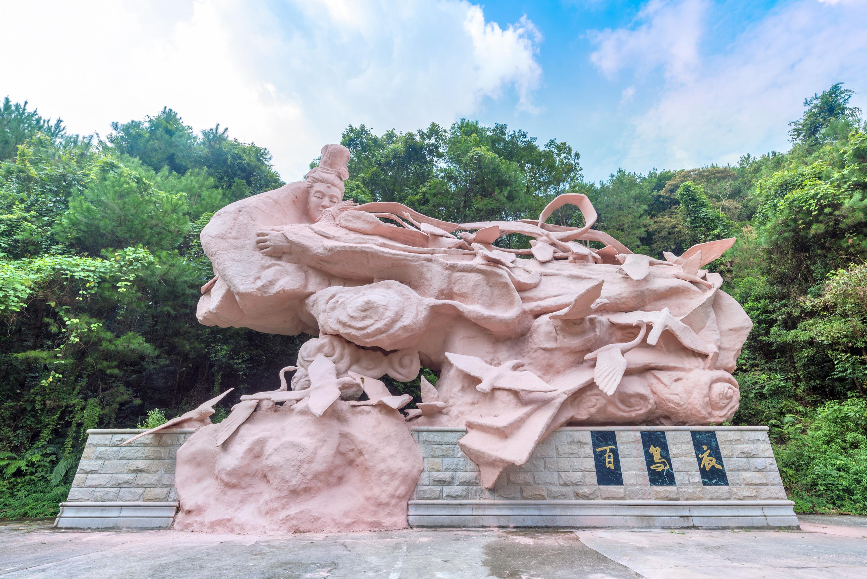 구룡 폭포군 국가 삼림공원