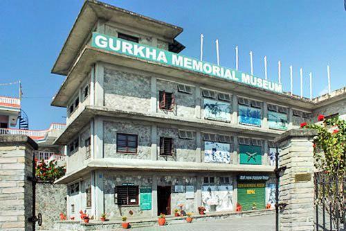 廓爾喀博物館