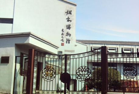 Yueju Museum