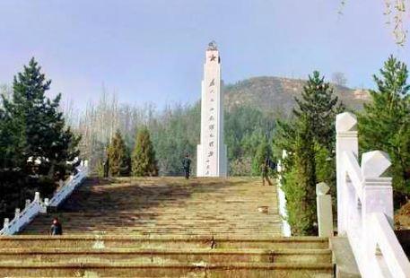 Yan'an 48 Martyrs' Cemetery