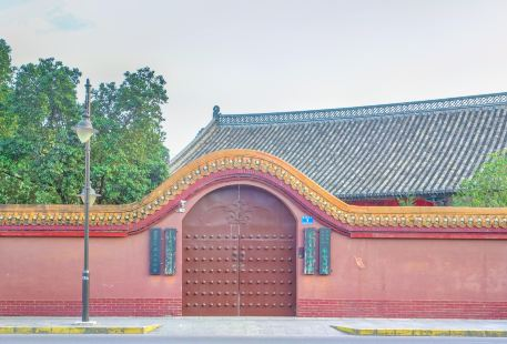 Former Site of Mengzi Customs