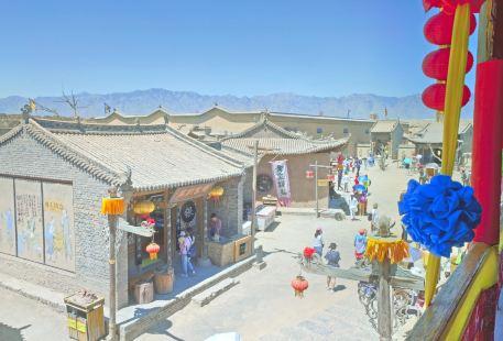 Shichengyitiao Street