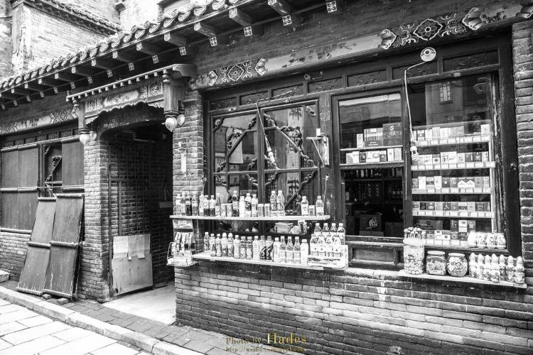 Zhoucun Street3
