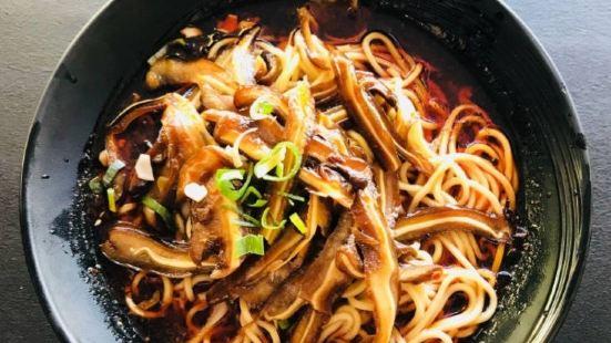 重慶風味館