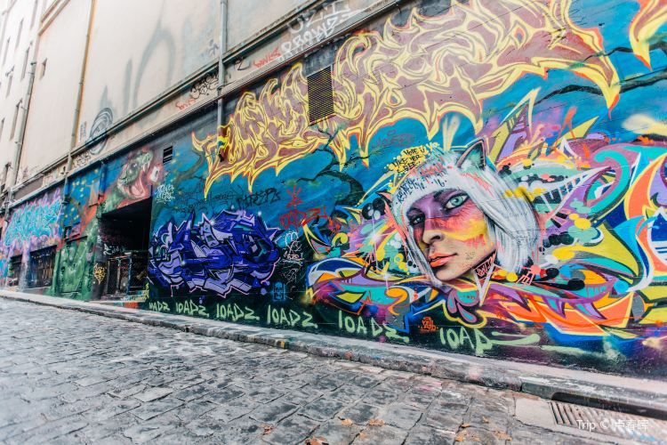 Hosier Lane4