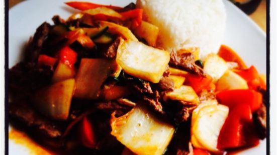 OY's Thai Küche
