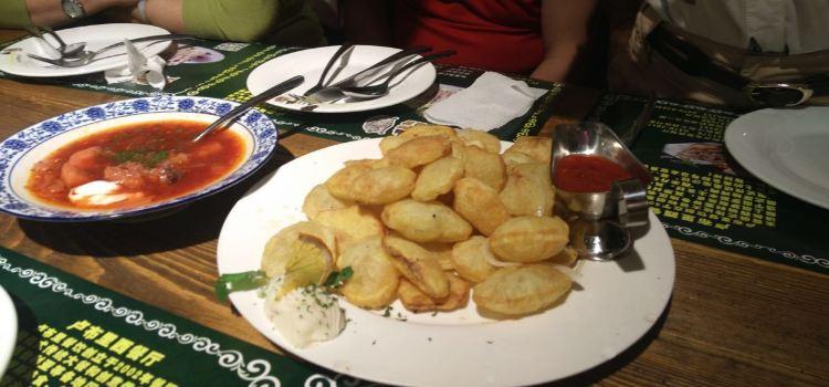 盧布裡西餐廳(海拉爾店)1