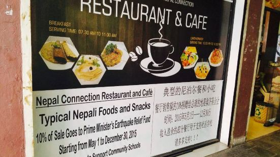 Mahabir's Centre for Nepal Connection Restaurant and Cafe