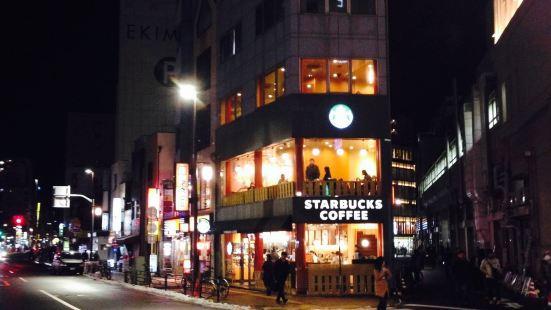 Starbucks Coffee Asakusa Ekimae