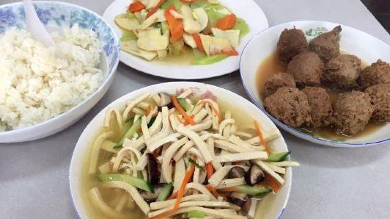 寶月齋素菜館