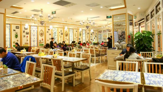 Macao Taste Teahouse ( Beijing apm )