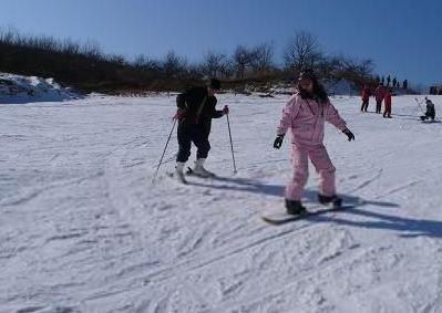 Yansaishan Ski Field