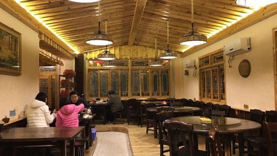 溪魚鹽雞館
