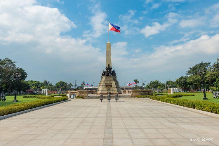 Rizal Park2