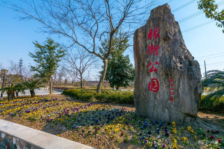 Zhangheng Park2