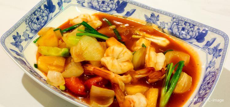 Yupin's Restaurant3