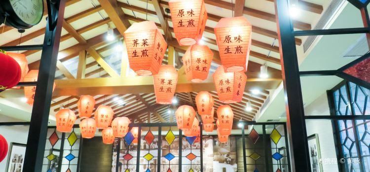 大壺春(四川中路店)3