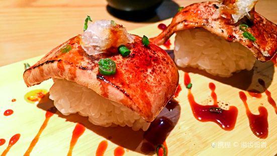 ZhongXinWu Japanese Cuisine (Hangzhou)