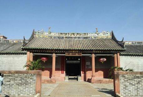 Li Ancestral Hall