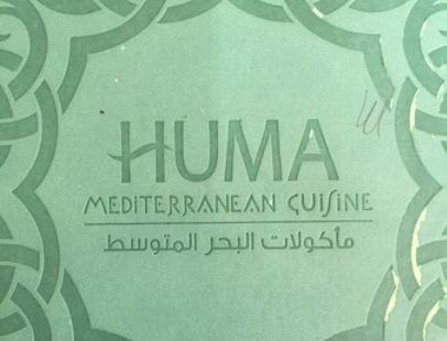 Huma Mediterranean Cuisine