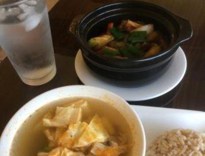 Simple Joy Vegetarian Cuisine