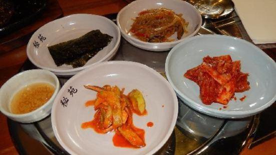 Bi Won Cafe & Charcoal Grill Korean Restaurant